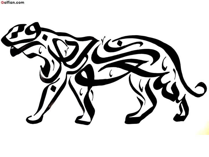 Brilliant Calligraphy Arabic Tiger Black Ink Tattoo Stencil