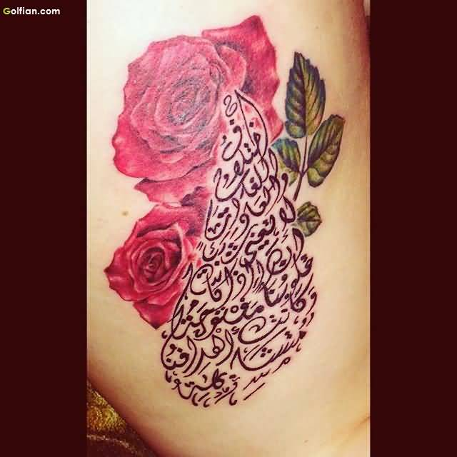 Colorful Arabic Calligraphy Letter And Rose Tattoo Design