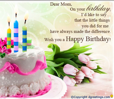 Mom birthday wishes segerios dear mom on your birthday id like to say that the little things you m4hsunfo