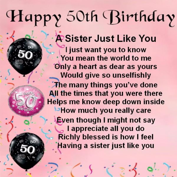 Happy 50th Birthday A Sister Just Like You I Just Like You