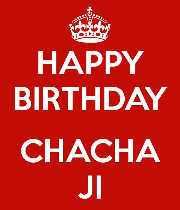 Happy Birthday Quotes For Uncle In Hindi: Happy Birthday Wishes For Uncle In Hindi