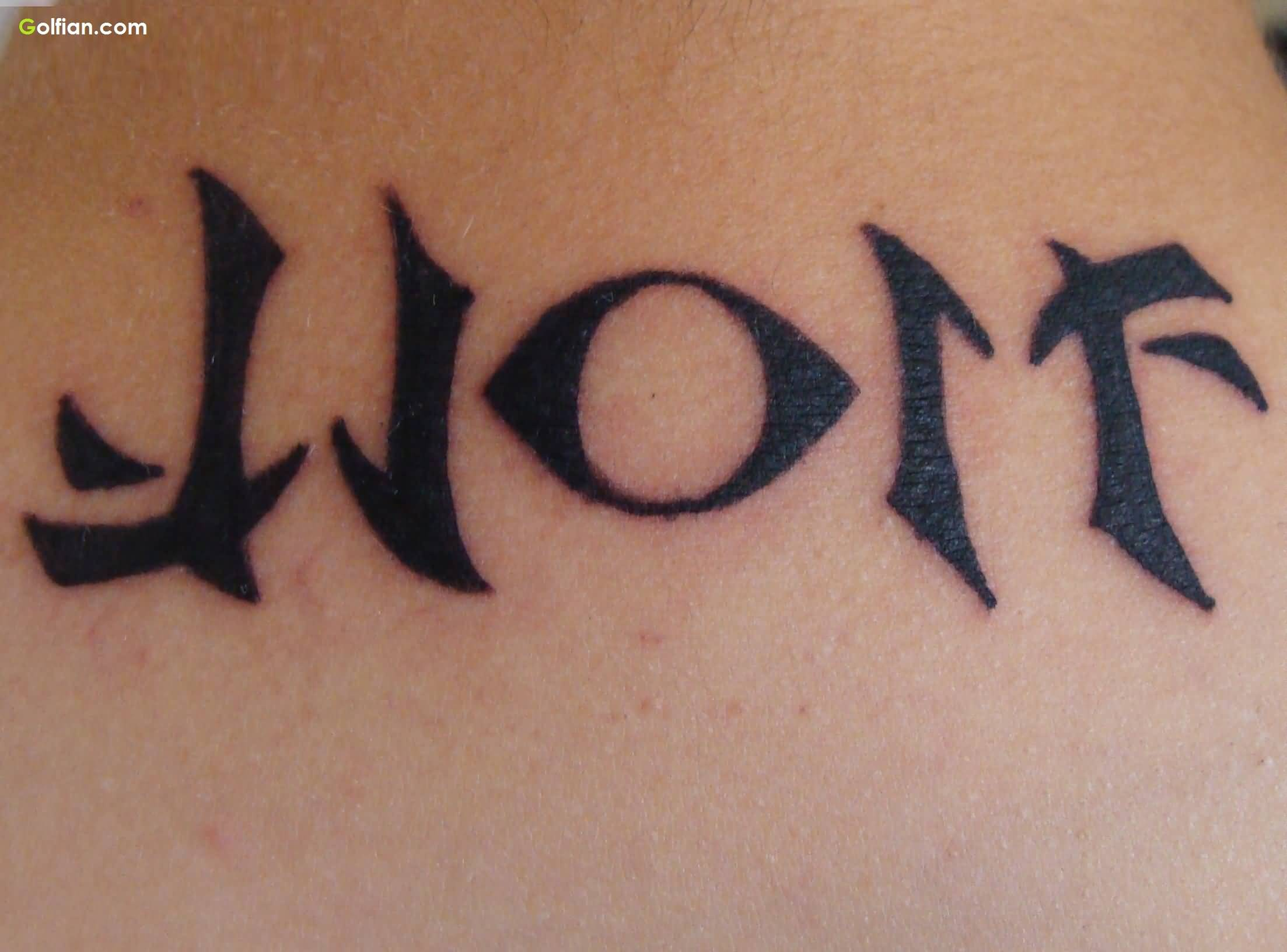 Nice Wolf Ambigram Tattoo Design Made On Men Back