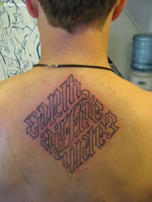 Simple Black Ink Ambigram Square Tattoo On Back Body
