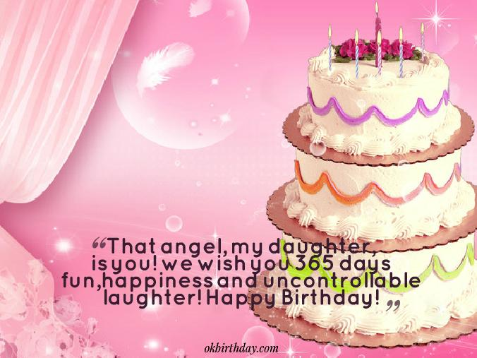 That angel my daughter is you we wish you 365 days laughter happy that angel my daughter is you we wish you 365 days laughter happy birthday m4hsunfo