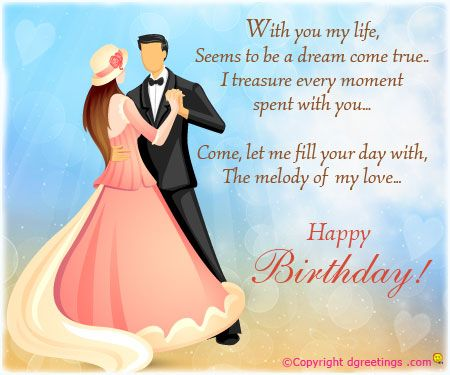 Birthday love quotes for her segerios segerios with you my life seems to be a dream come true happy birthday bookmarktalkfo Images