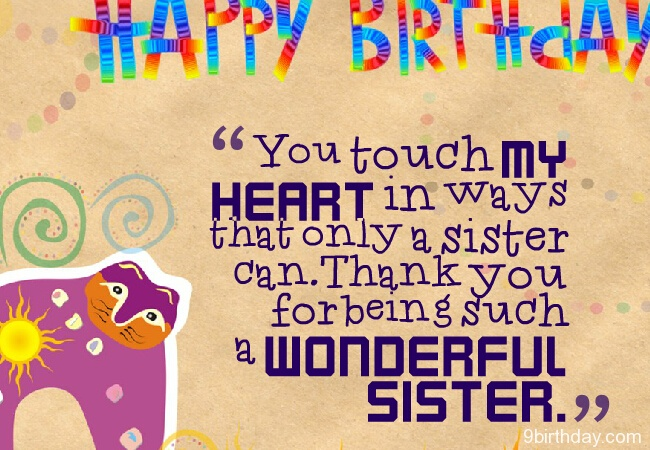 You Touch My Heart In Ways That Only A Sister Can Thank You