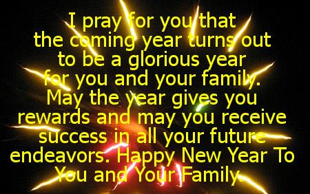 wish in new year god gives you 12 month of happiness 52 weeks of fun