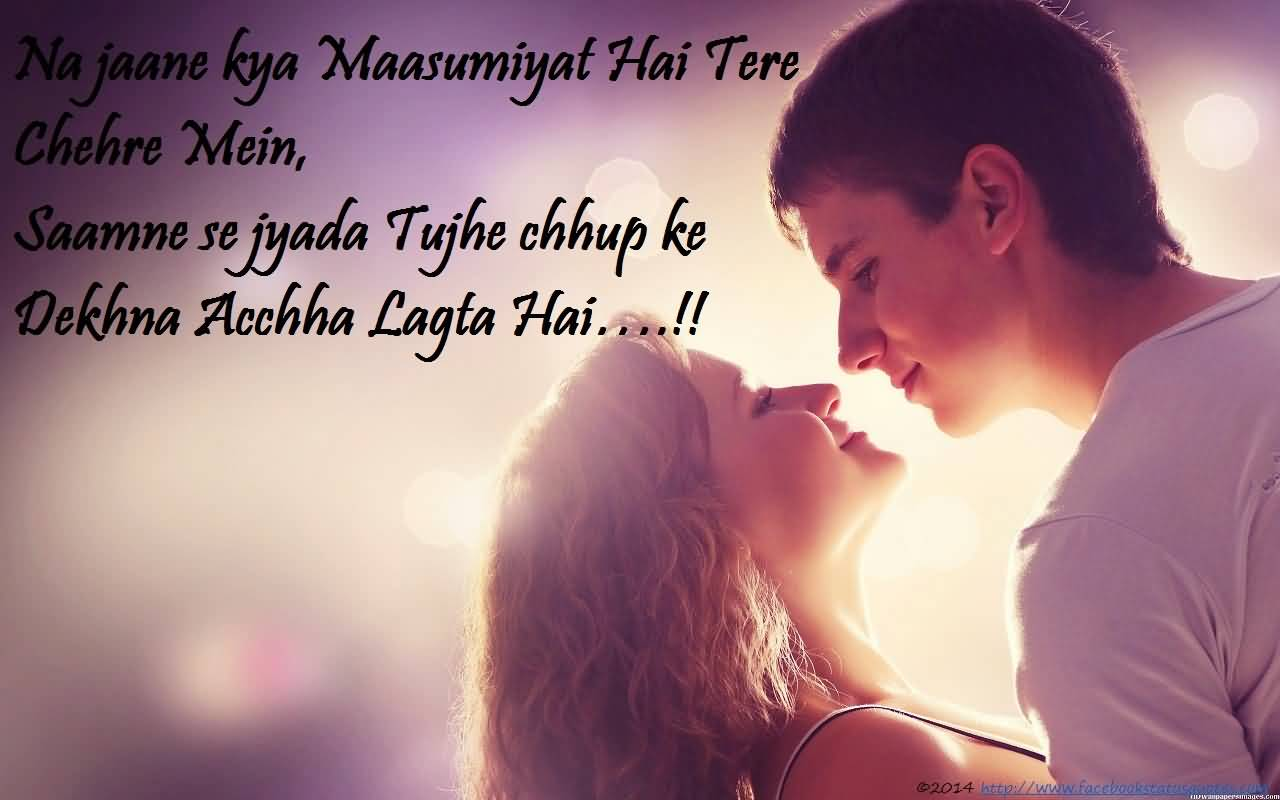 Cute Love Quotes For Her In Hindi