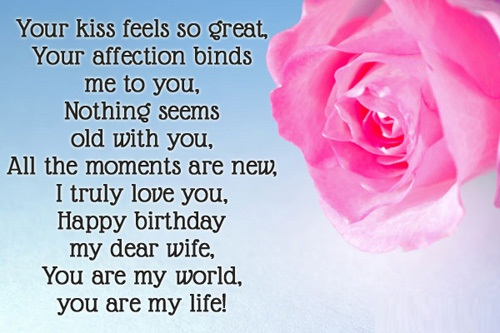 Your Kiss So Great Your Affection Binds Me To You Happy Birthday My Dear Wife