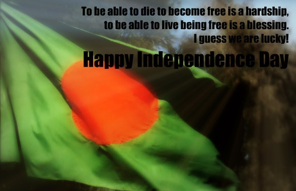 Bangladesh Independence Day 13