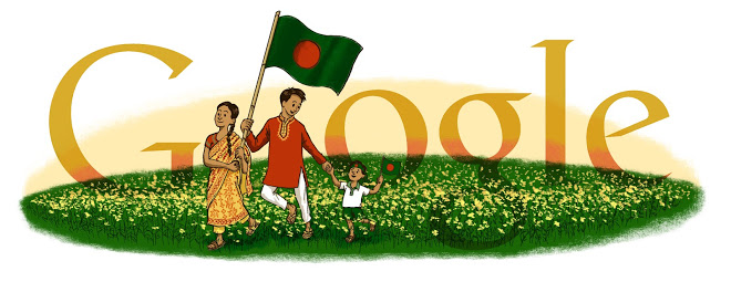 Bangladesh Independence Day 18