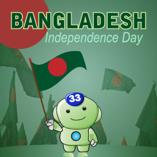 Bangladesh Independence Day 20