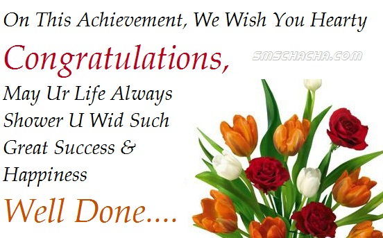 Congratulations Wishes 43