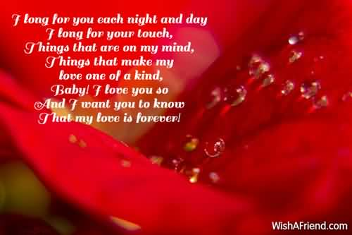 Cute Love Poem For Friends