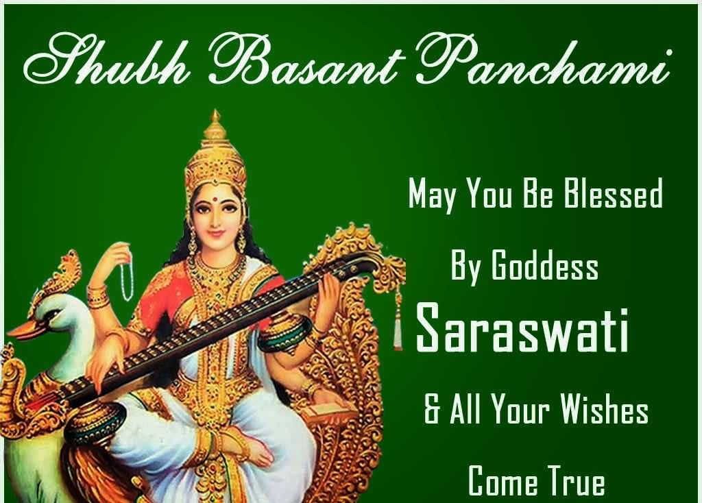 Basant Panchami Wishes 20