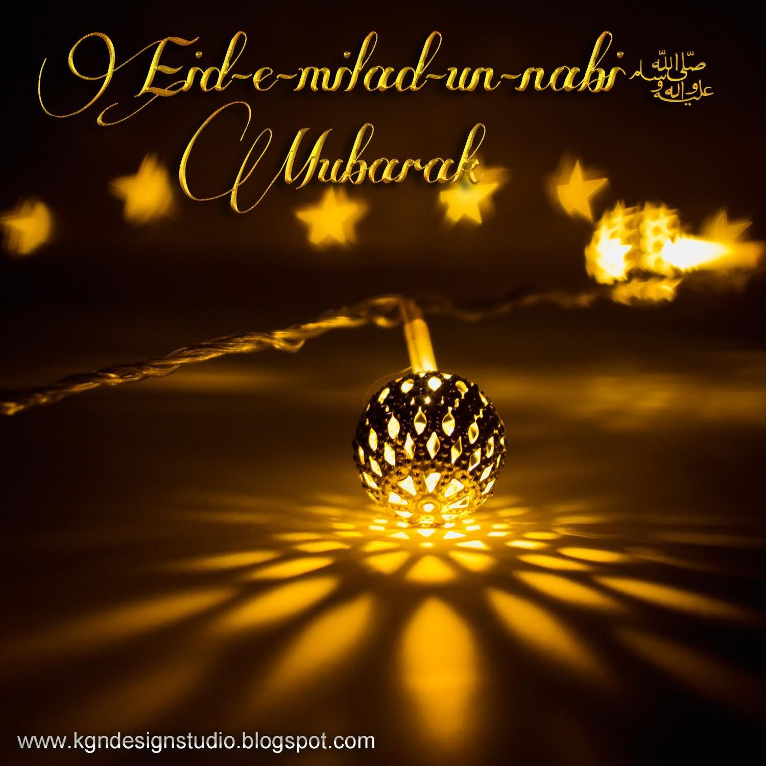 30 beautiful eid e milad mubarak wishes collection eid e milad wishes 25 eid milad un nabi m4hsunfo