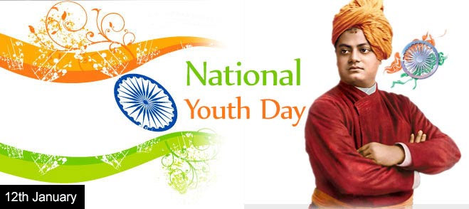 National Youth Day Wishes 13