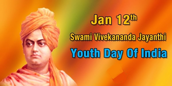 National Youth Day Wishes 14