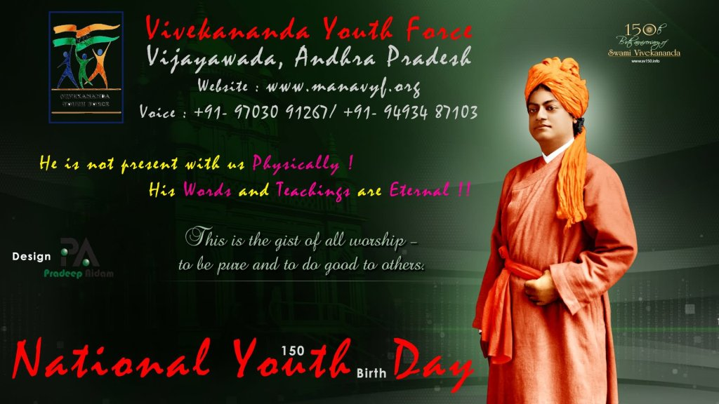 National Youth Day Wishes 21