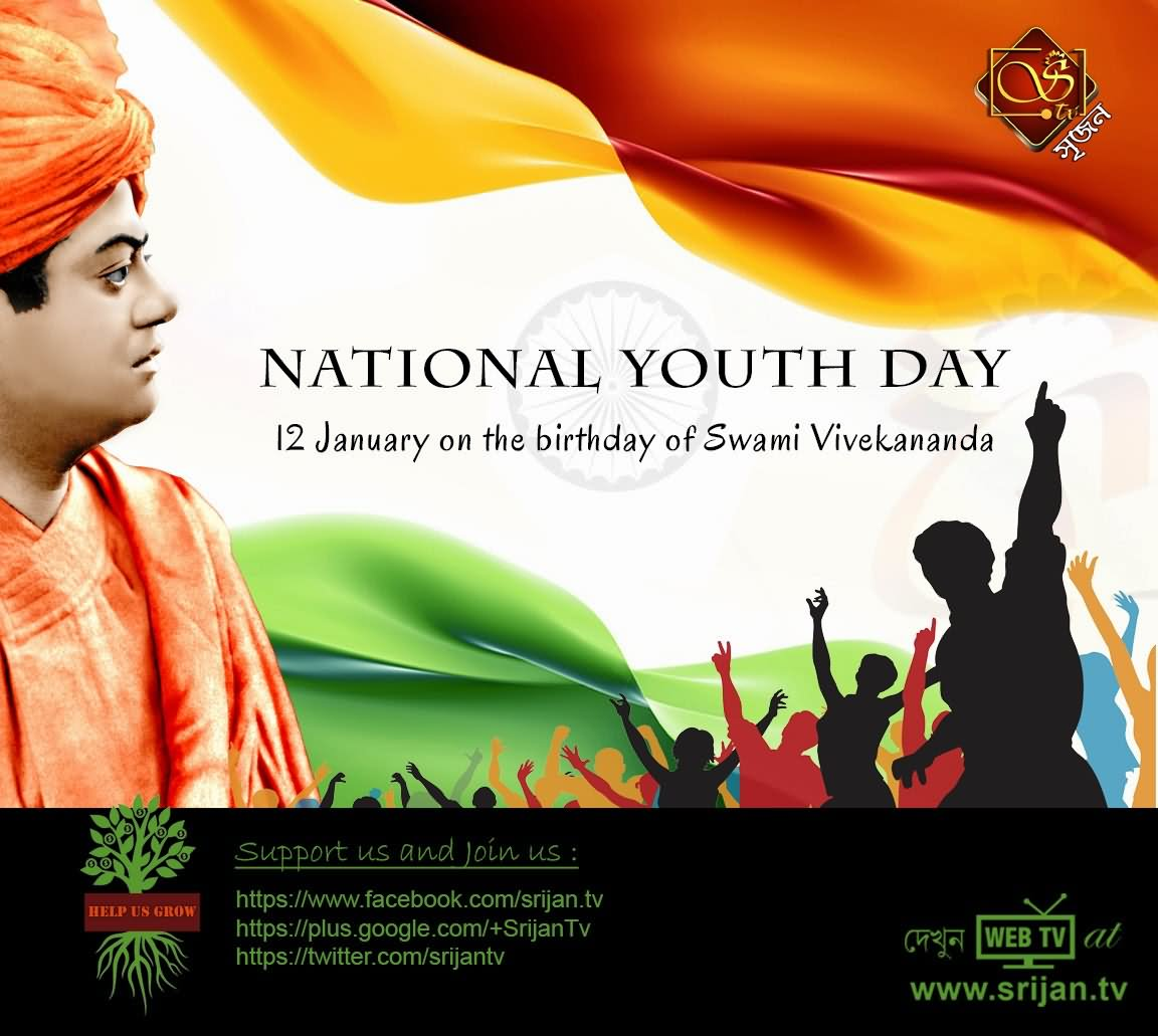 National Youth Day Wishes 28