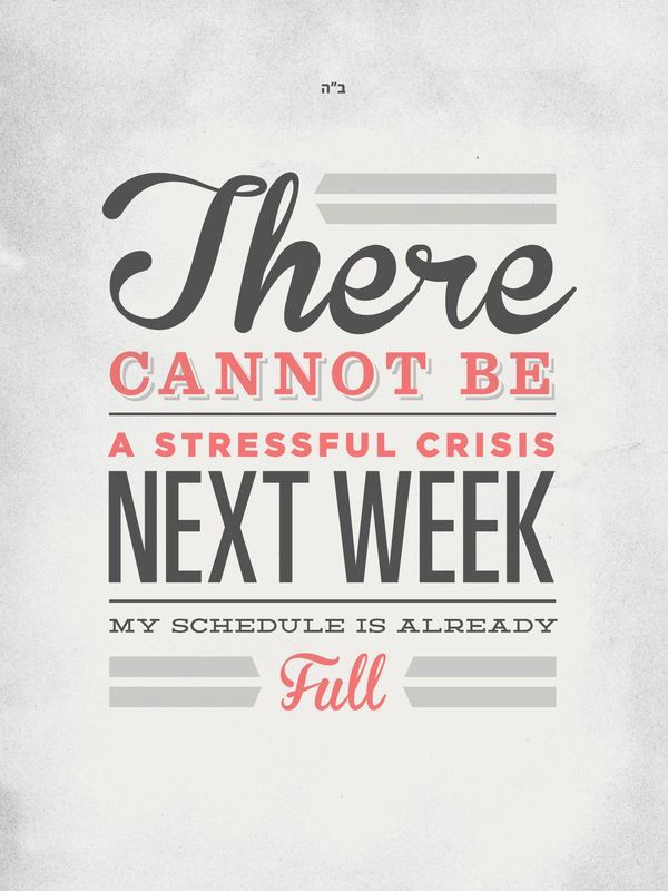 Stress Quotes 059