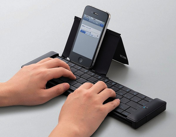 Foldable Keyboard Gadget