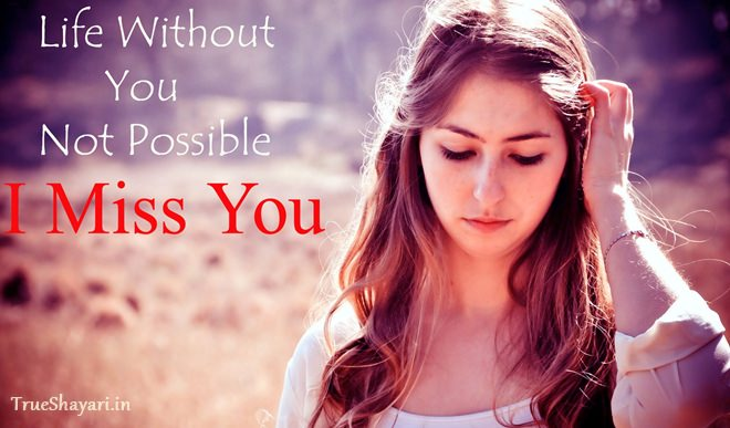 Life Without You Not Possible I Miss You