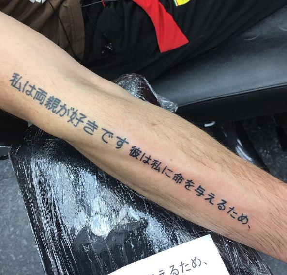 Best Chinese Tattoo
