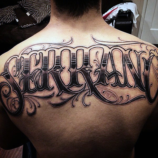 Elegant Upper Back Tattoos