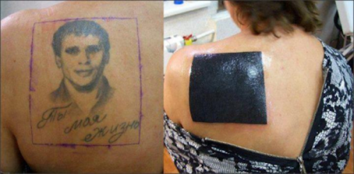 Exclusive Cover Up Tattoos