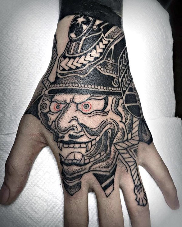 Extreme Chinese Tattoos