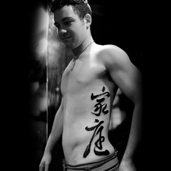 Good Chinese Tattoo
