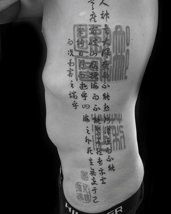 Outstanding Chinese Tattoos