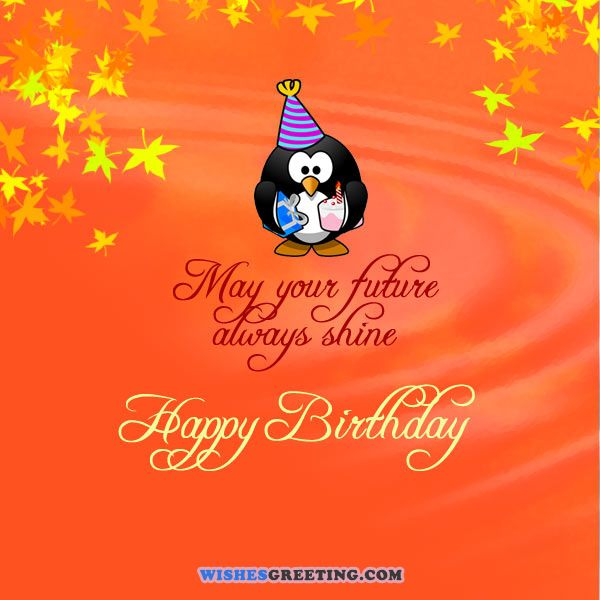 Exclusive Birthday Quotation